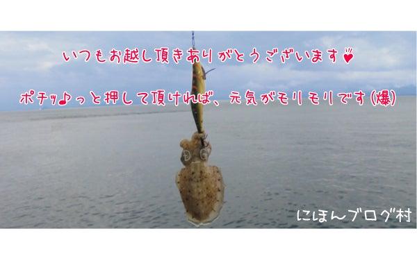 D_Groove Blog/No Fishing No Life.-BlogMURA_S