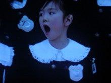 水野神菜オフィシャルブログ Powered by Ameba-SN3D0145.jpg