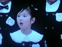 水野神菜オフィシャルブログ Powered by Ameba-SN3D0146.jpg