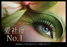$化粧品製造会社の社長blog-化粧品OEM製造のサティス製薬