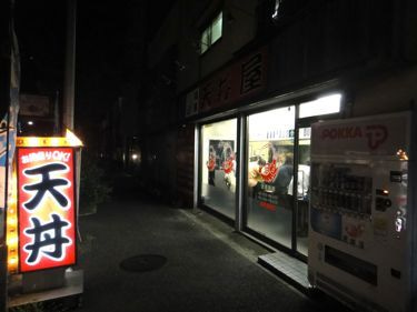 横浜発 驢馬人の美食な日々-ToyonoKonan