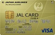 クレジットカードミシュラン・ブログ-New JAL Club A VISA