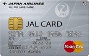 クレジットカードミシュラン・ブログ-New JAL MC