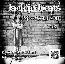$DJ-NOTE style