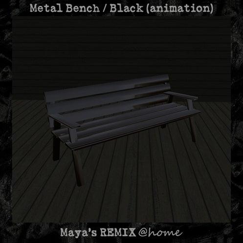 Maya's style / Second Life Fashion-メタルベンチ ブラック