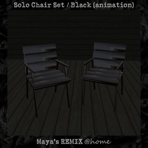 Maya's style / Second Life Fashion-ソロチェアーセット ブラック