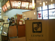 Cafe季庵 LESPACE