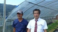 大和肥料㈱のブログ-龍村さんと社長
