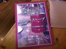 漫画家「山本マサユキ」オフィシャルサイト・山本内燃機2011 Vr.11('96~)-__.JPG