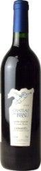 福岡・オーガニックワイン専門店マヴィのブログ
