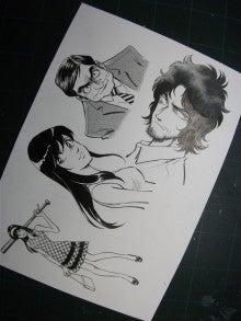 原秀則オフィシャルブログ「そぉ~っとブログ始めました。」by Ameba
