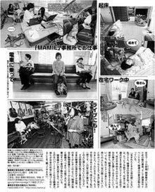 $聴導犬レオン&安藤美紀(NPO法人MAMIE代表者)-2