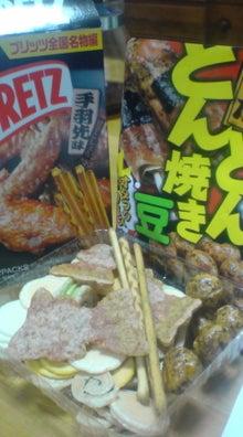 某~!?くぼ食堂★ドタバタ記-20110906190404.jpg
