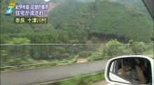 $DJこすものおういえいー日記-NHK NEWS7