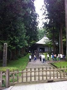 $ワークライフバランス 大田区の女性社長日記-お団子