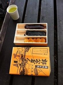 $ワークライフバランス 大田区の女性社長日記-3色団子
