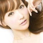 菅野結以オフィシャルブログ「URAYUI(BLOG編)」Powered by Ameba