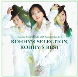 小比類巻かほる Kohhy's blog-25th