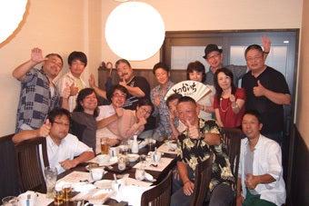 旅行予約の達人 ビジネスホテル・旅館のクチコミ比較-waku01