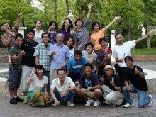 日本コーチ協会 神戸チャプター