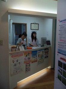 Petitぷてぃ編集室のブログ-110907_1110041.jpg