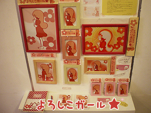 よろしこガール☆プチ展示会「祈り」の様子
