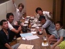 北野家のブログ-2011-08-22 23.25.59.jpg2011-08-22 23.25.59.jpg