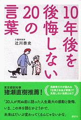 辻川泰史オフィシャルブログ「毎日が一期一会」Powered by Ameba