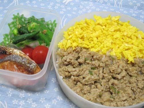 韓国料理研究家・ほんだともみのコリアンワールド-肉みそと卵そぼろご飯