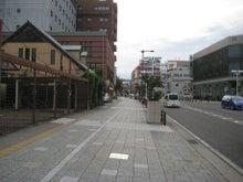 建設業ISOお助けブログ-豊田市歩車道