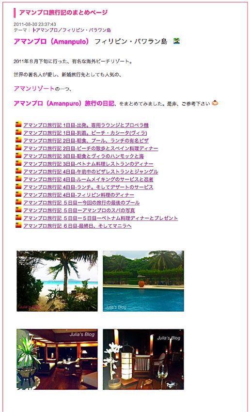 $オーストラリア男と日本人女の幸せ恋愛ブログ
