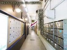 イデアグラス黒川たくやの出逢い大切ブログ