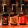 秋田が誇る地ビール「…