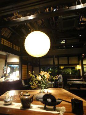 横浜発 驢馬人の美食な日々-Wabisuke16