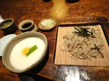 横浜発 驢馬人の美食な日々-Wabisuke18