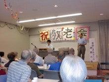 $ゆいゆい達磨人「左中」のブログ-慈楽福祉会3