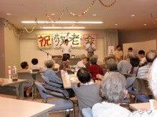 $ゆいゆい達磨人「左中」のブログ-慈楽福祉会1