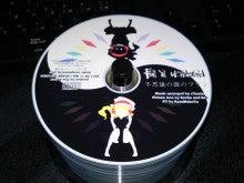 cYsmix & Fire Rabbit-PVCD3