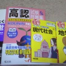 ※ Study mo…