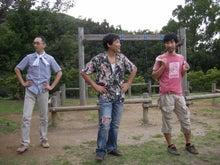かさましこ再生土の会ブログ