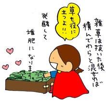 山田スイッチの『言い得て妙』 仕事と育児の荒波に、お母さんはもうどうやって原稿を書いてるのかわからなくなってきました。。。-エコハンター
