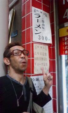 れ~か~い~く~-110907_1426~01.jpg