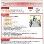 第17回「京セラフィ…