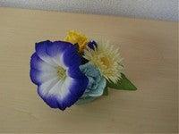 プリザーブドフラワー・開花工房・渋谷のバーミリオンハート-Zaa5u
