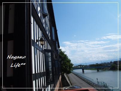 Nagano Life**-LIFE STYLE MARKET