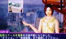 サカつく秘書 日比野愛のブログ-110114-200115.jpg