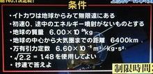 函館クイズ研究会高校生クイズ観戦記の記事(2件)第31回・高校生クイズ第30回・高校生クイズ