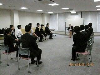 ㈱新規開拓 名古屋支店ブログ