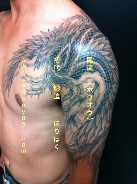 タトゥー デザイン スタジオ ☆ほりはく日記☆【刺青師・彫迫オフィシャルブログ】-未設定