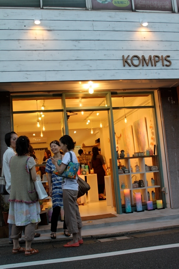 Gallery KOMPIS blog